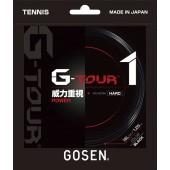 CORDAGE GOSEN G TOUR 1  (12 METRES)