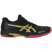 ASICS SOLUTION SPEED LIMITED EDITION GRAVEL TENNISSCHOENEN DAMES