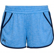 UNDER ARMOUR FEMME TWIST 2.0 SHORT DAMES