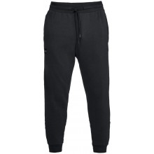 UNDER ARMOUR RIVAL FLEECEE BROEK