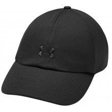 UNDER ARMOUR PLAY UP PET DAMES