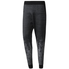 ADIDAS TRAINING ZNE PULSE KNIT BROEK