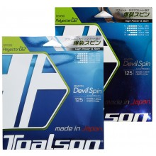 TOALSON RENCON DEVIL SPIN (12 METER)
